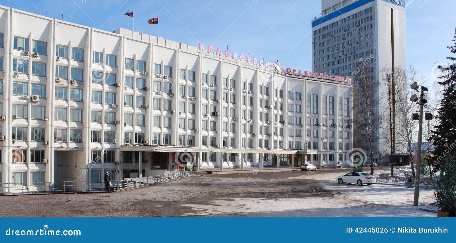 La administración de la ciudad de Krasnoyarsk