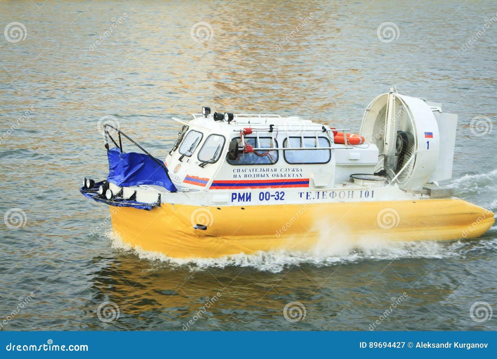 Battello Su Cuscino D Aria.La Barca Sul Cuscino D Aria Russo Di Ministero Di Emergenza
