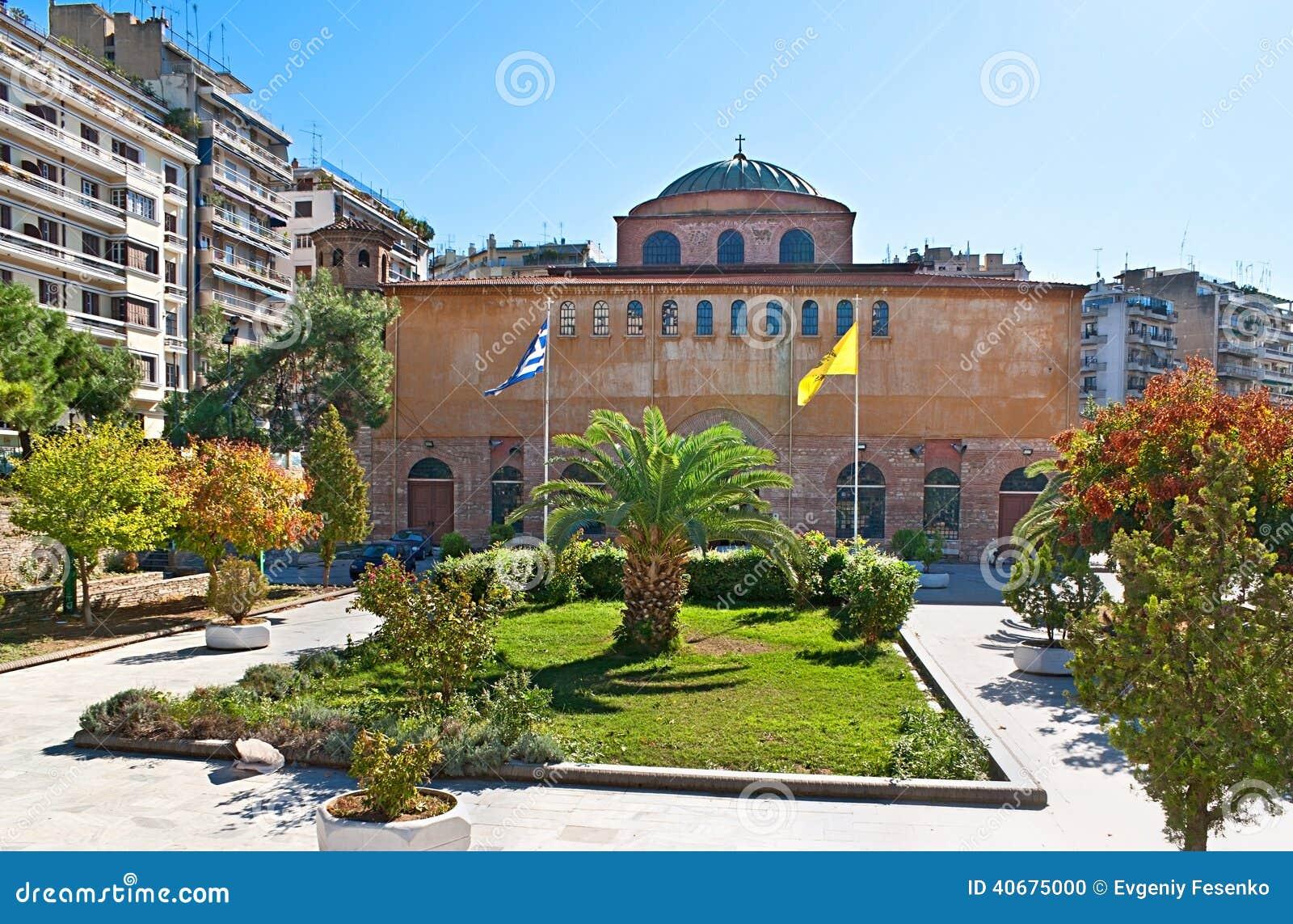 La basílica vieja