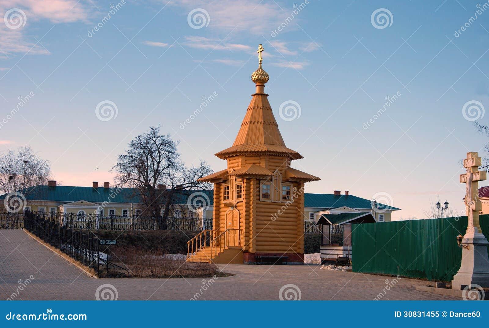 La cappella della st Serafino di Sarov in Diveevo