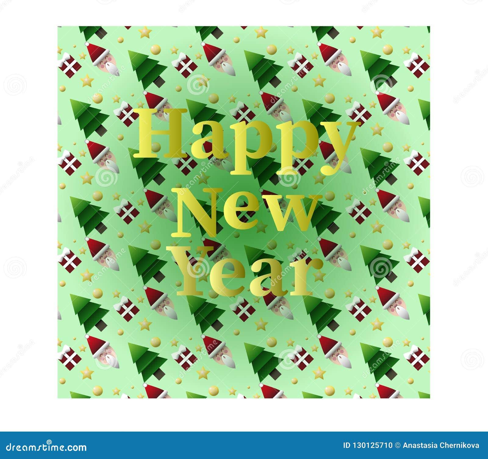 La carte de la bonne année
