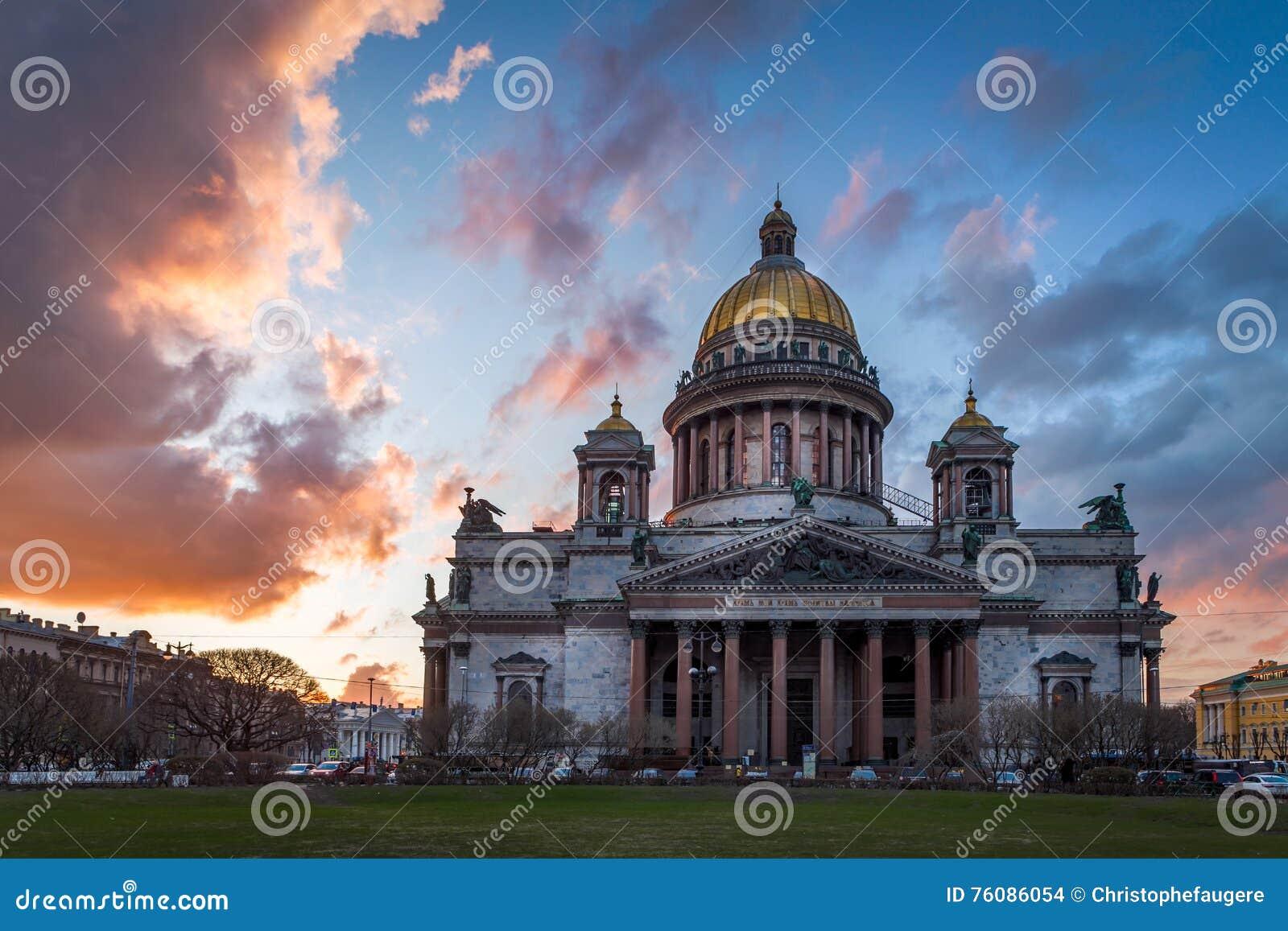 La cathédrale d Isaac de saint