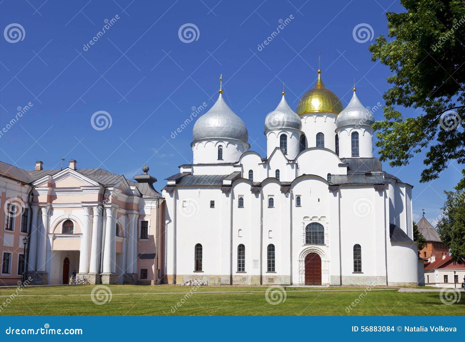 La cattedrale della st Sophia (la saggezza santa di Dio) nel Cremlino di Novgorod