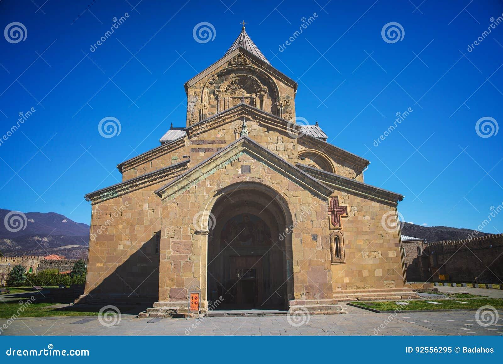La cattedrale di Svetitskhoveli è un ortodosso georgiano
