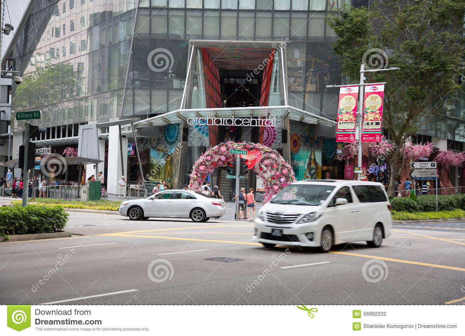 La centrale del frutteto è un centro commerciale, Singapore
