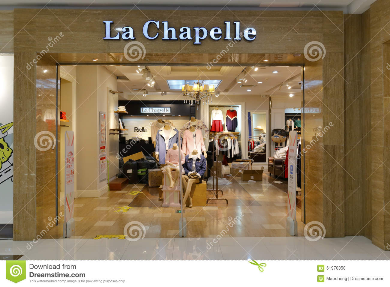 The La Chapelle Clothing Store Editorial Stock Photo Image Of City