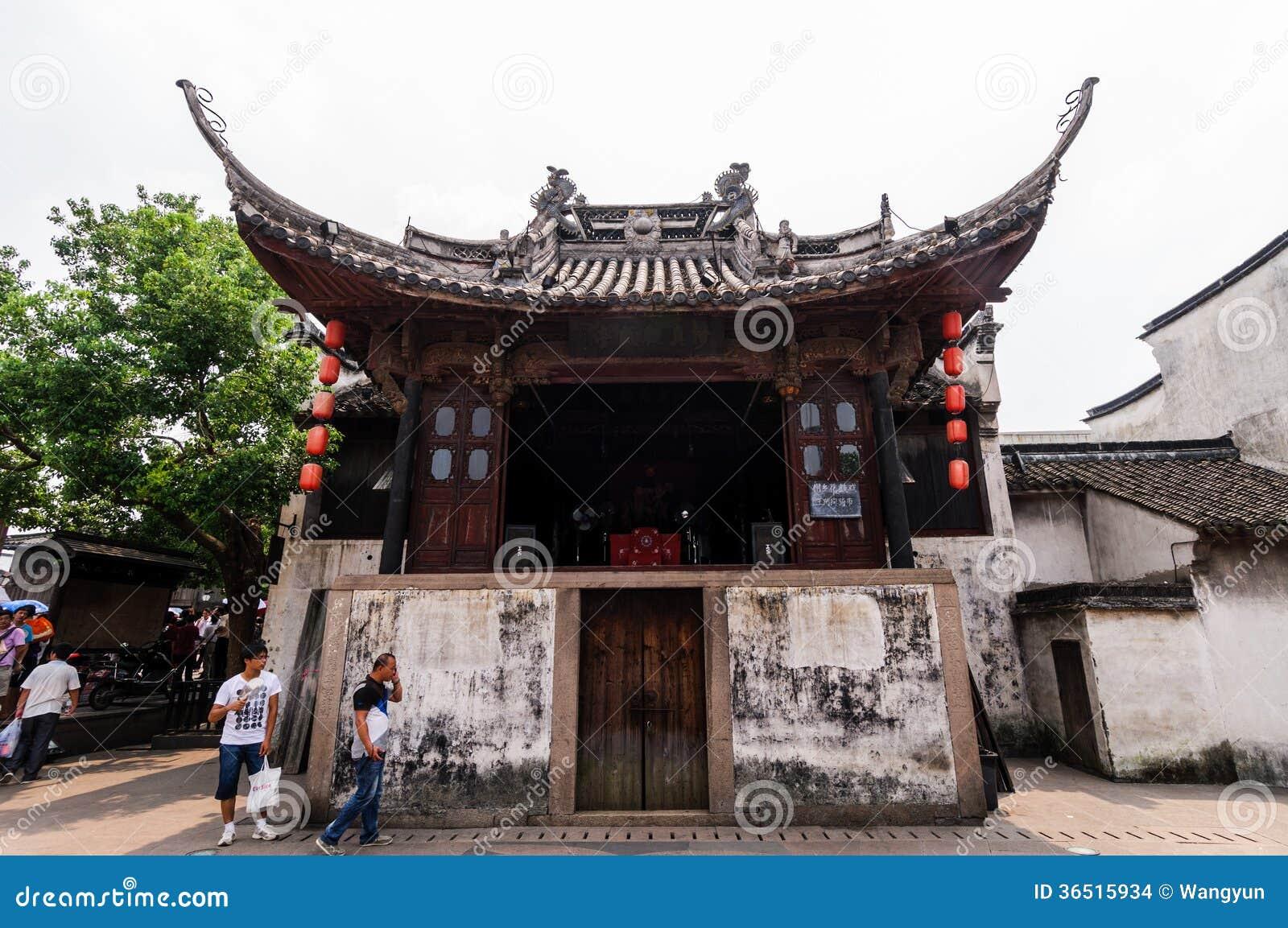 La Chine Wuzhen