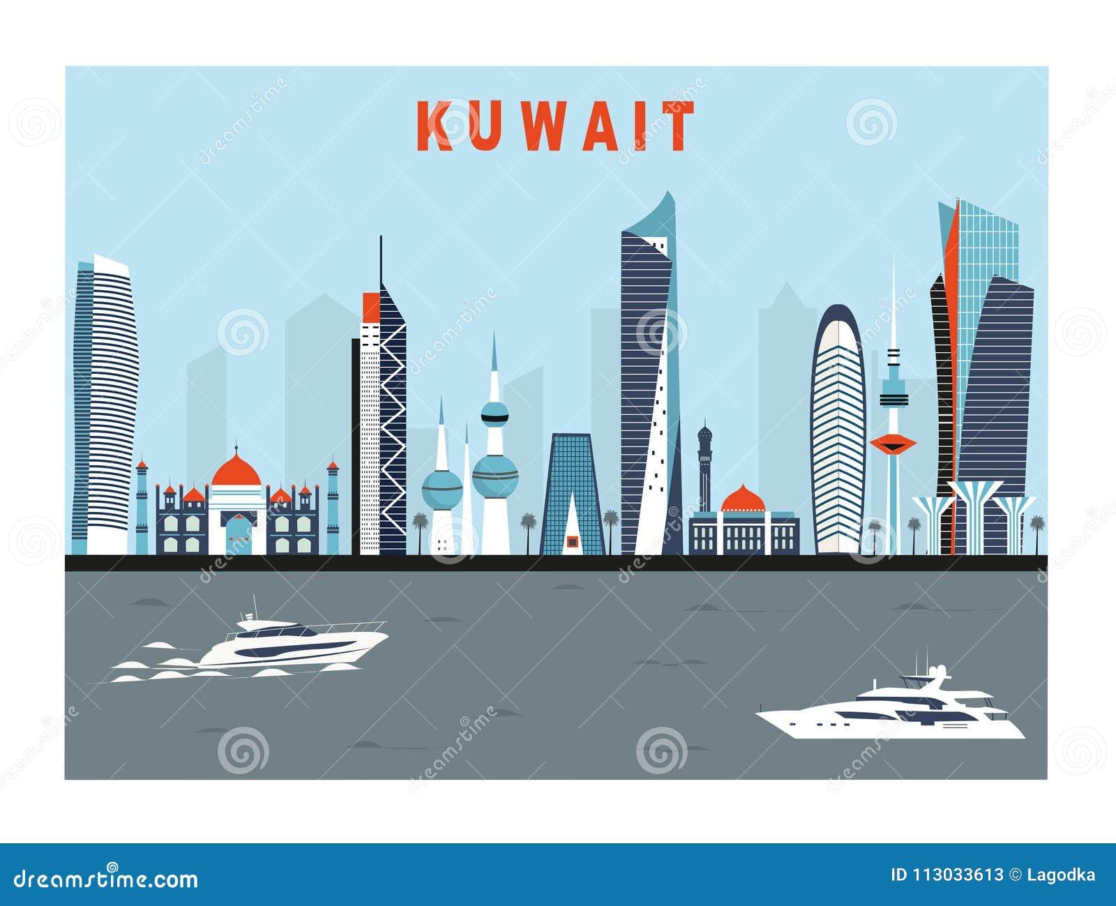 La ciudad de Kuwait en colores brillantes