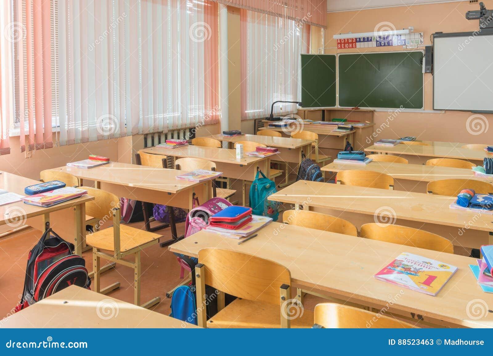 La classe intérieure dans l école primaire les bureaux d