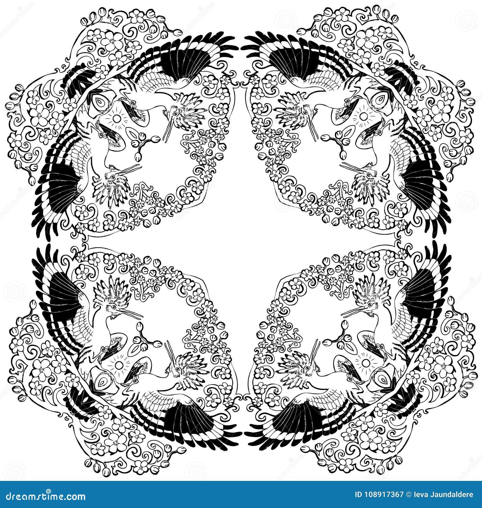 Coloriage De Mandala Doiseau.La Coloration De Mandala D Oiseau De Huppe D Illustration De Vecteur