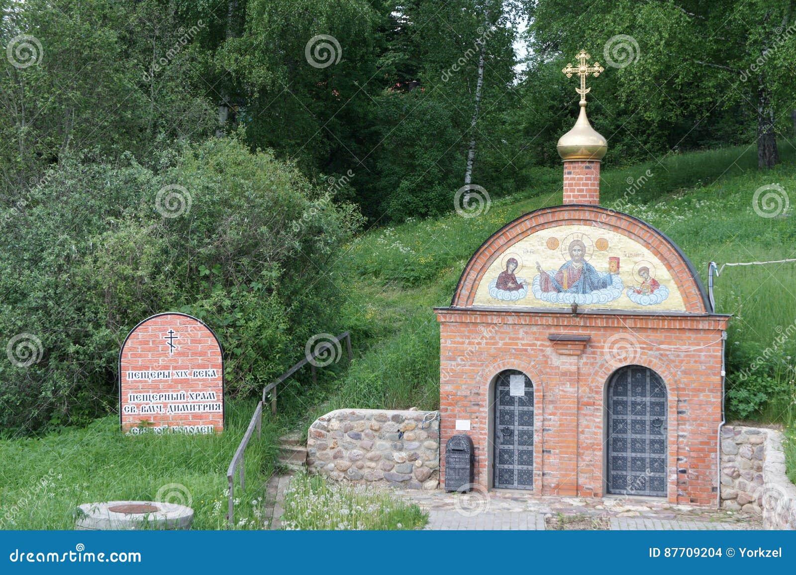 La construction ci-dessus a allumé la source sacrée dans la région de Moscou