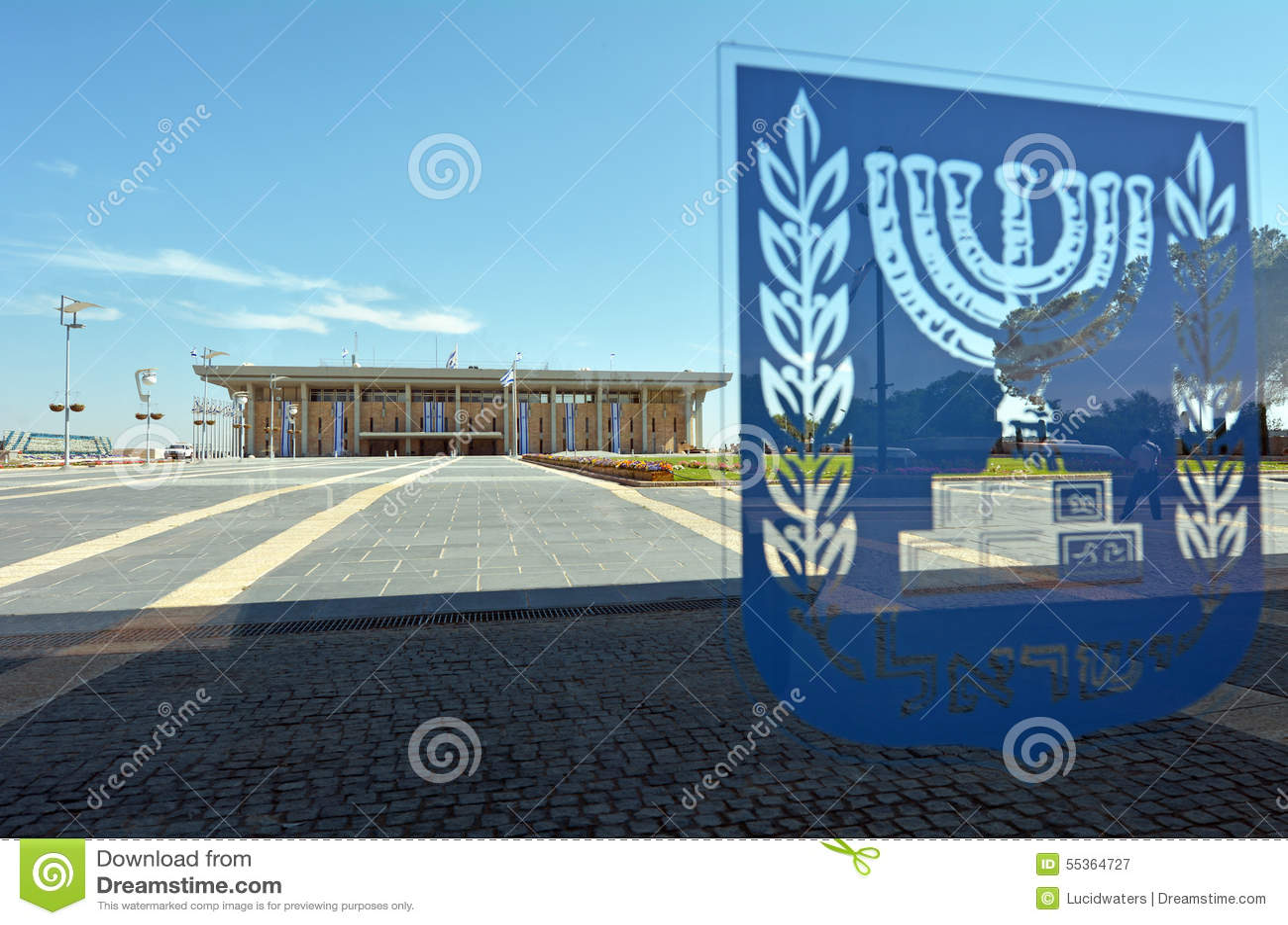 La costruzione israeliana del Parlamento a Gerusalemme, Israele