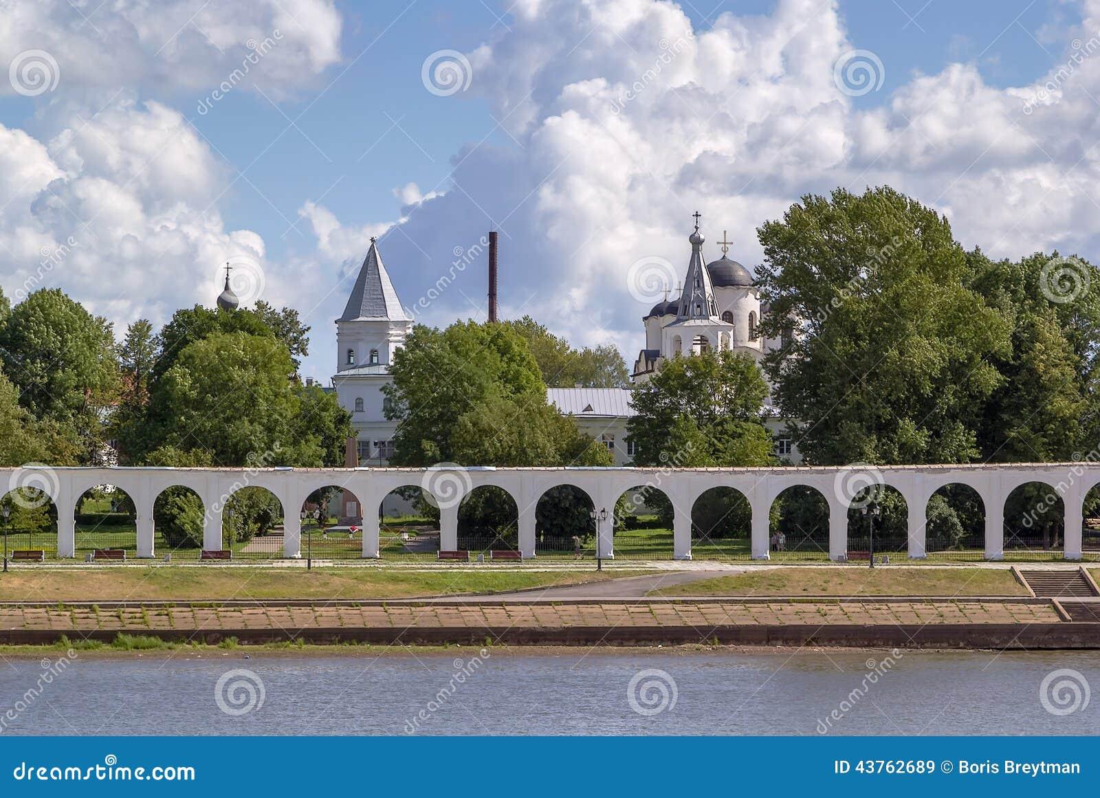 La cour de Yaroslav, Veliky Novgorod