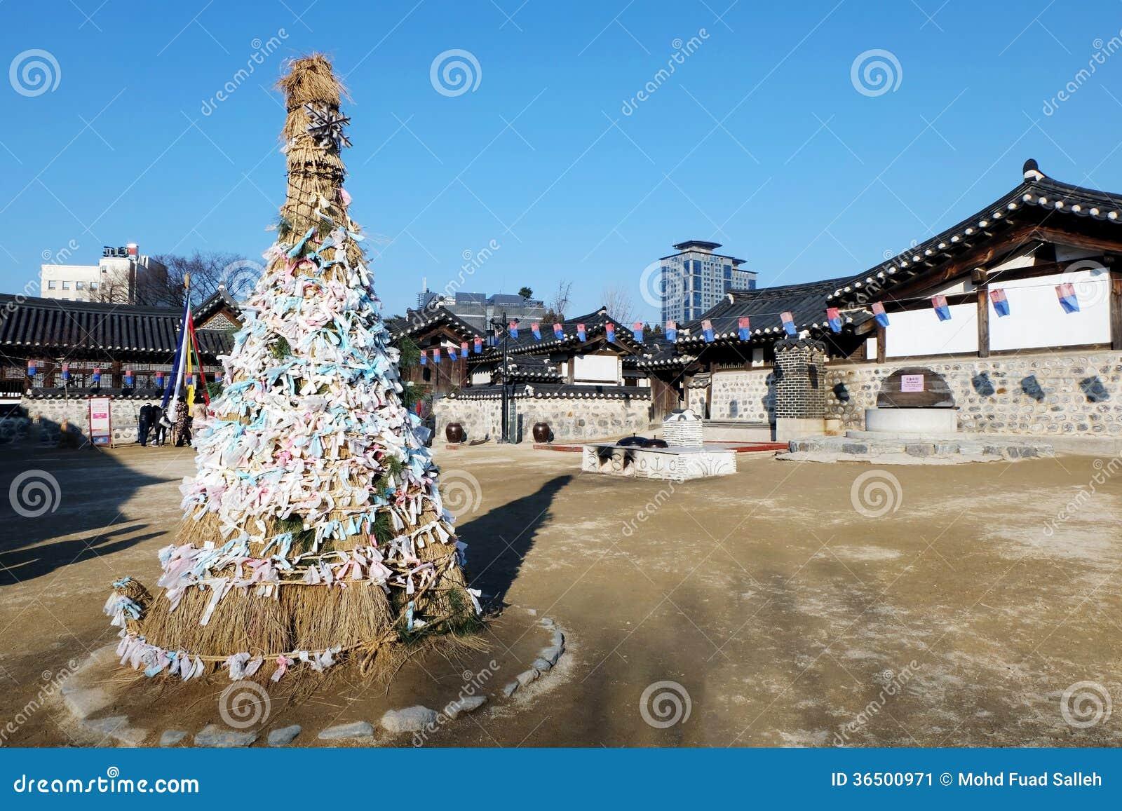 La cour du village de Hanok, Séoul, Corée du Sud