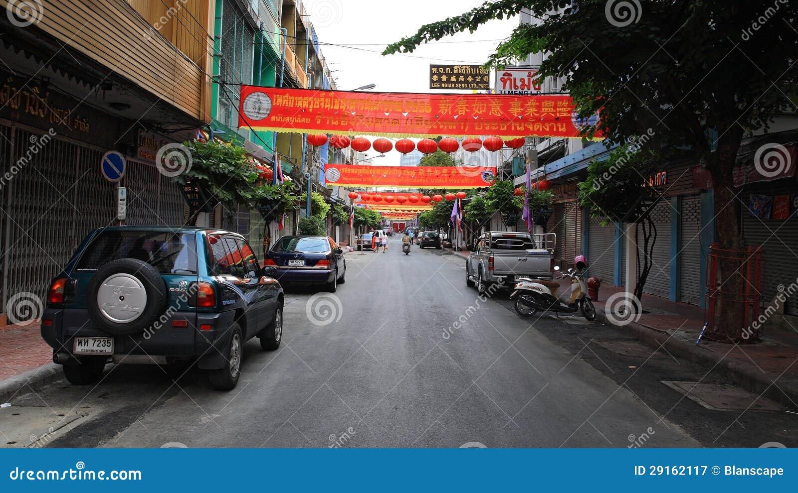 Decorazioni Con Lanterne Cinesi : La decorazione cinese delle lanterne rosse al villaggio nella