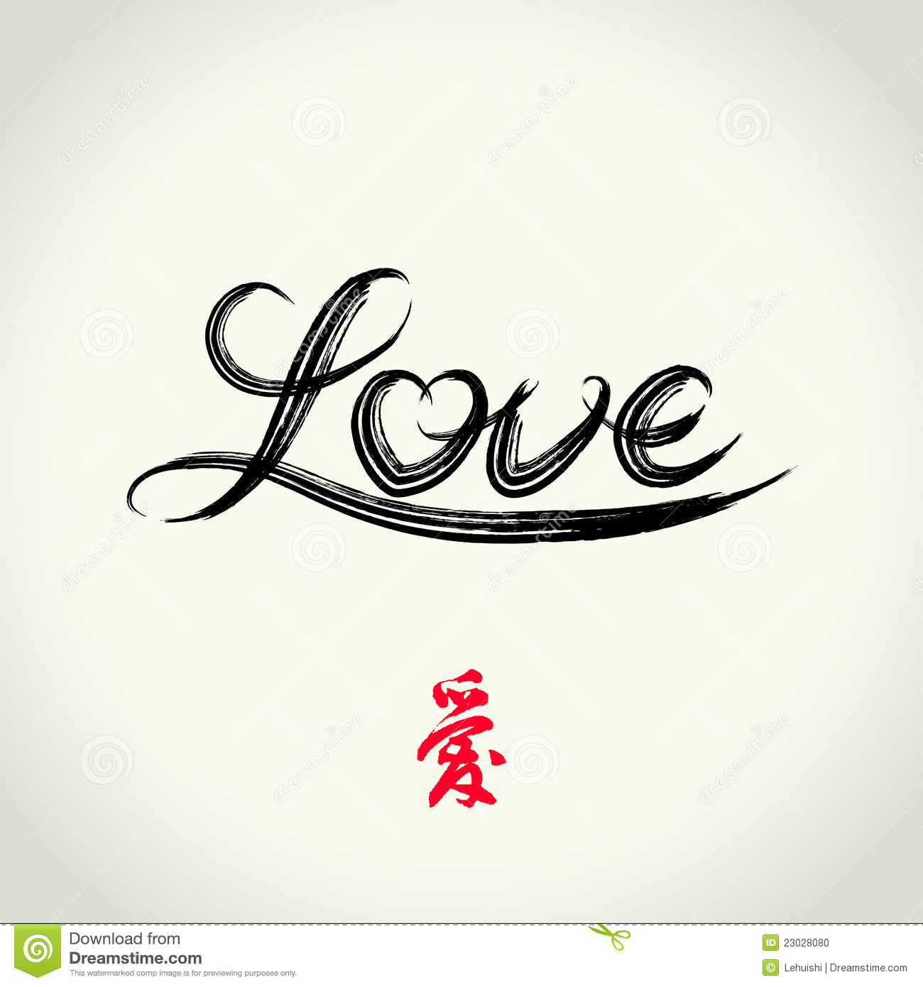 I Love You In Cursive Letters