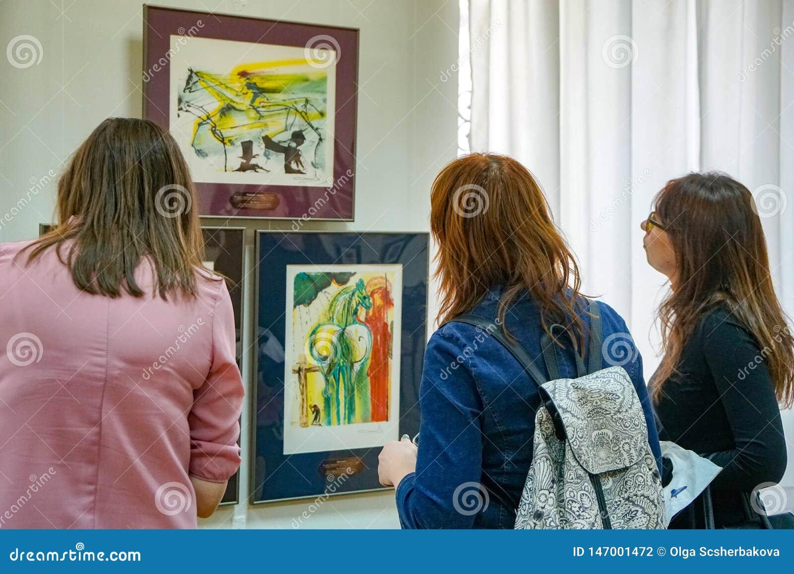 La exposición de gráficos de Salvador Dali