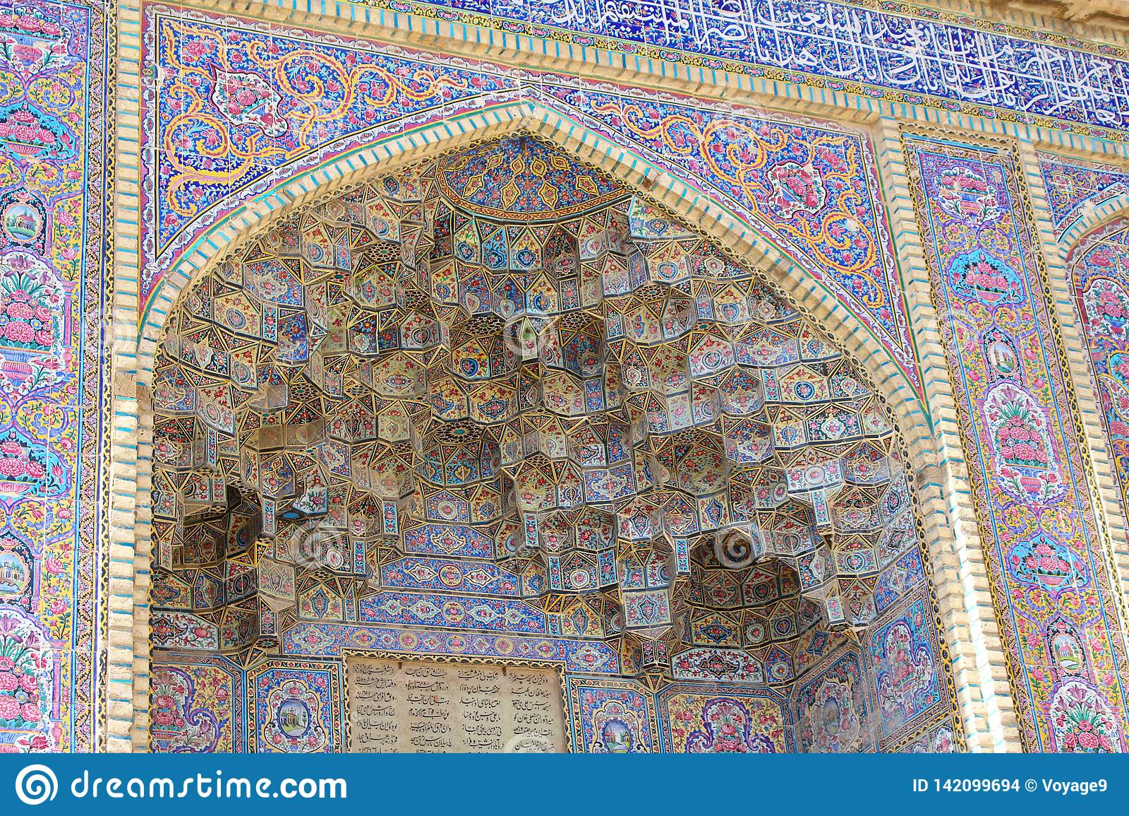 La facciata esteriore della moschea di Molk del ol di Nasir, Shiraz, Iran
