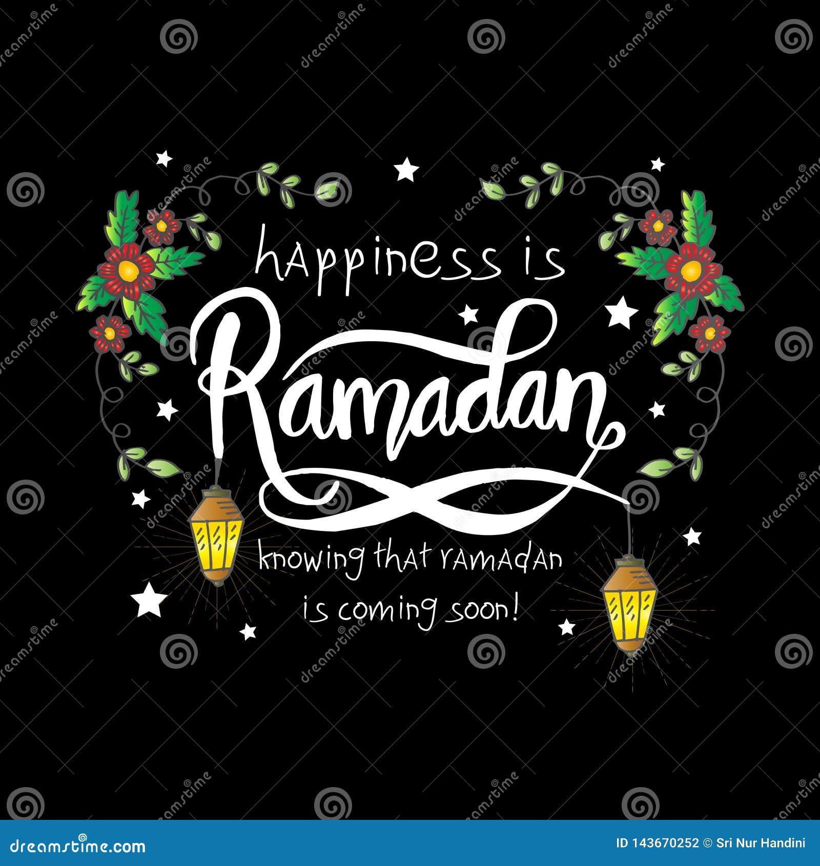 La felicità è il Ramadan che sa che il Ramadan sta venendo molto presto!