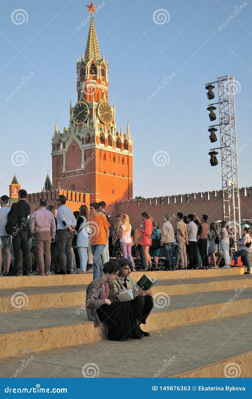 La foire de livre de place rouge ? Moscou
