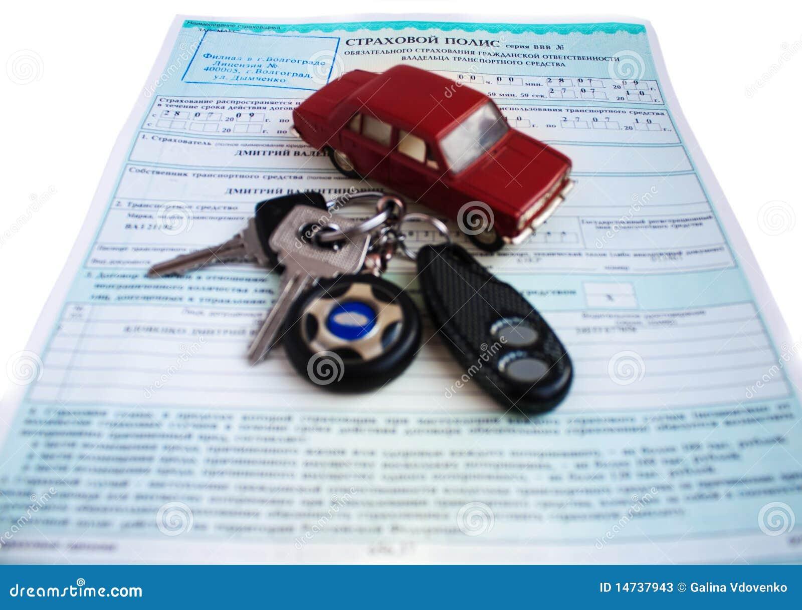 Ford credit pliza de seguro autos post