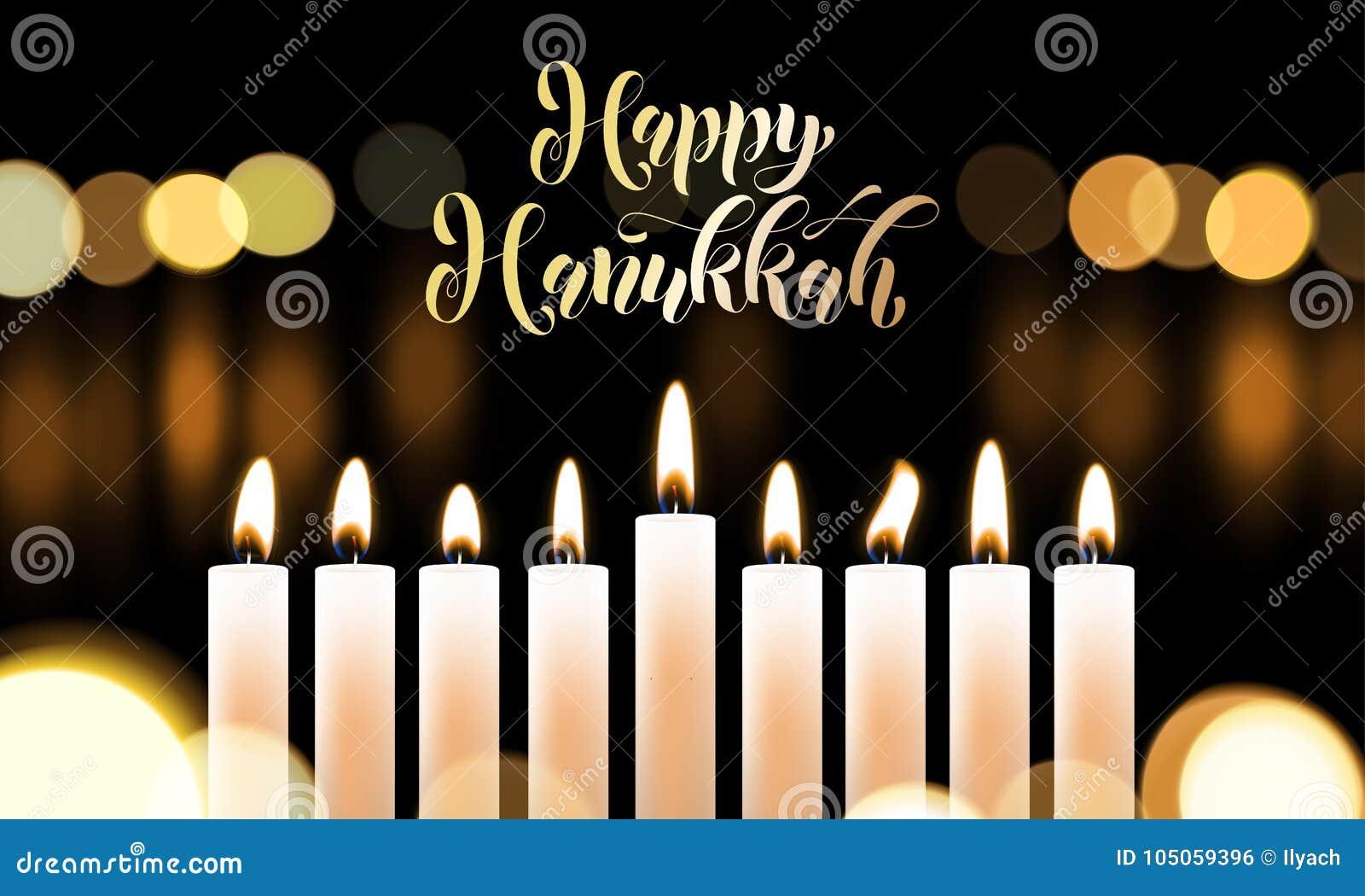La fuente de oro feliz de Jánuca y las velas del día de fiesta de tarjeta de felicitación judía diseñan la plantilla Festiv santo