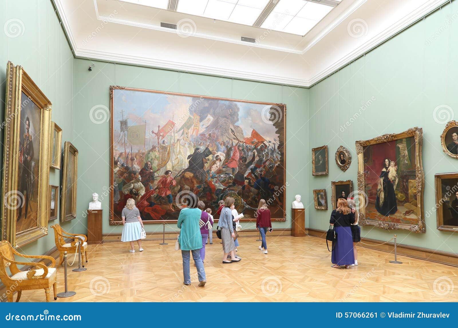 Galerie Stanislas Bourgain