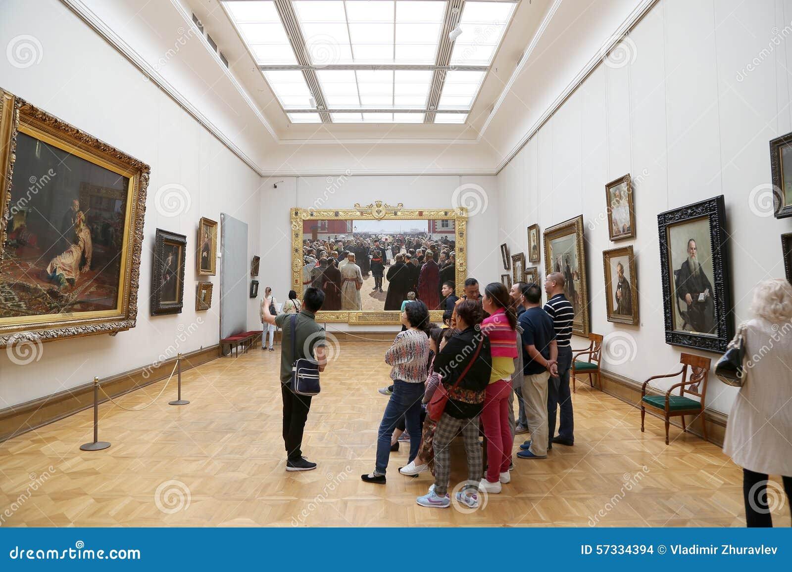 Galerie galerie russe ukraine galerie