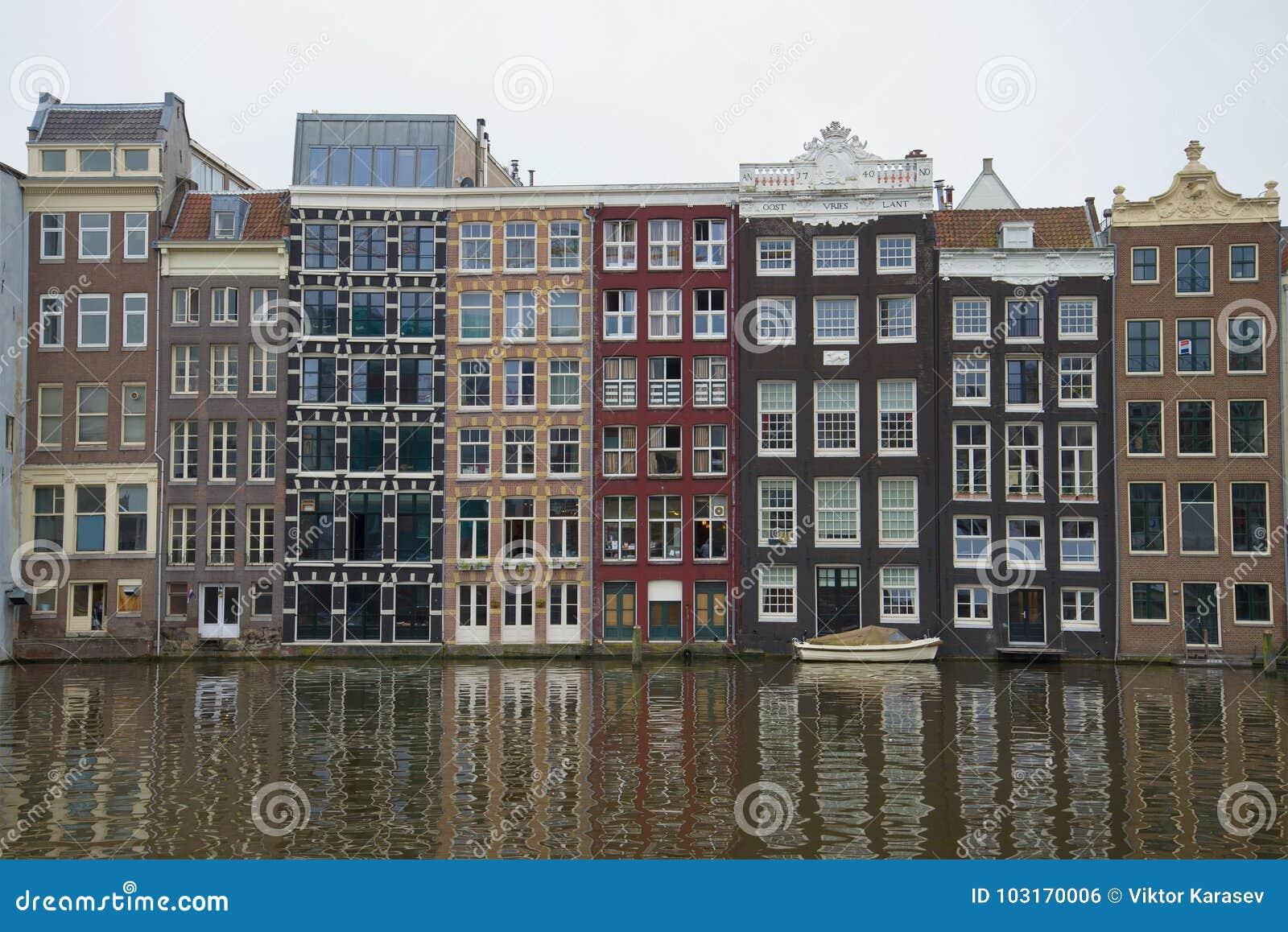 La geometria di autunno di Amsterdam netherlands