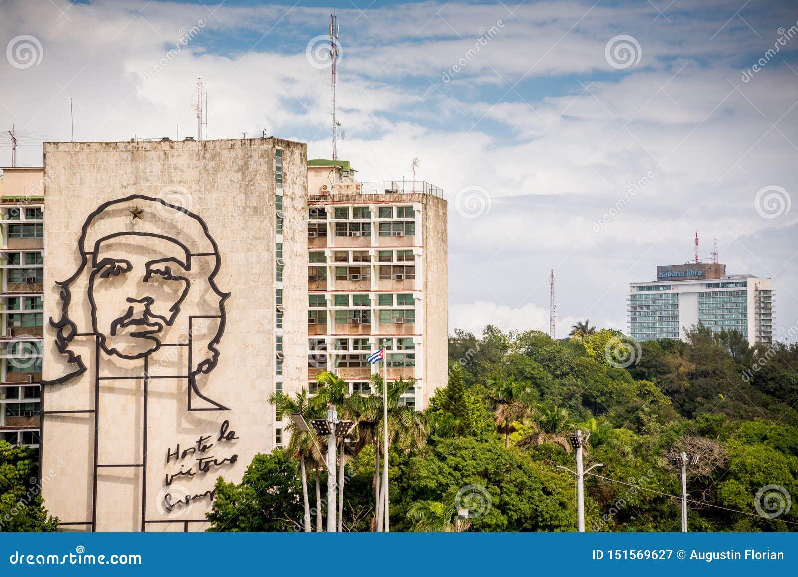 La Havane, Cuba - 29 novembre 2017 : Portrait carr? de r?volution, La Havane, Cuba
