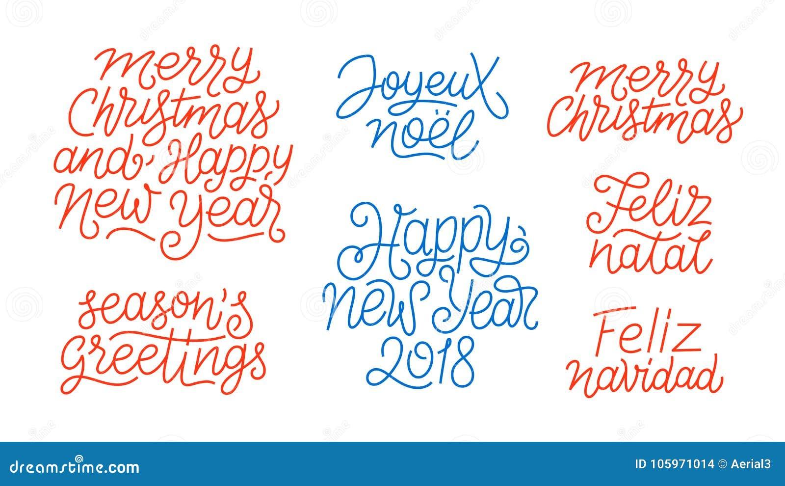 La Línea Arte De La Feliz Navidad Y De La Feliz Año Nuevo