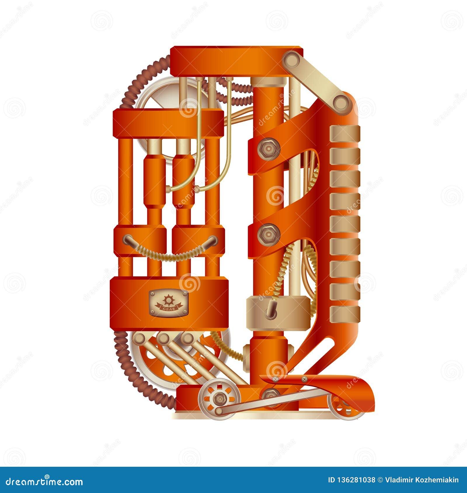 La lettre Q de l alphabet latin