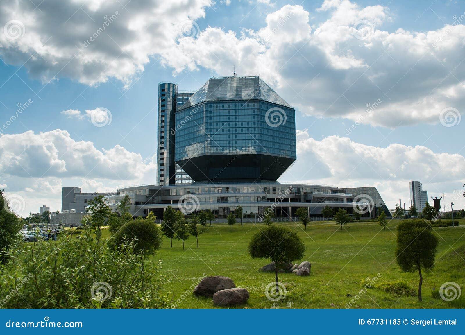 La libreria nazionale del Belarus