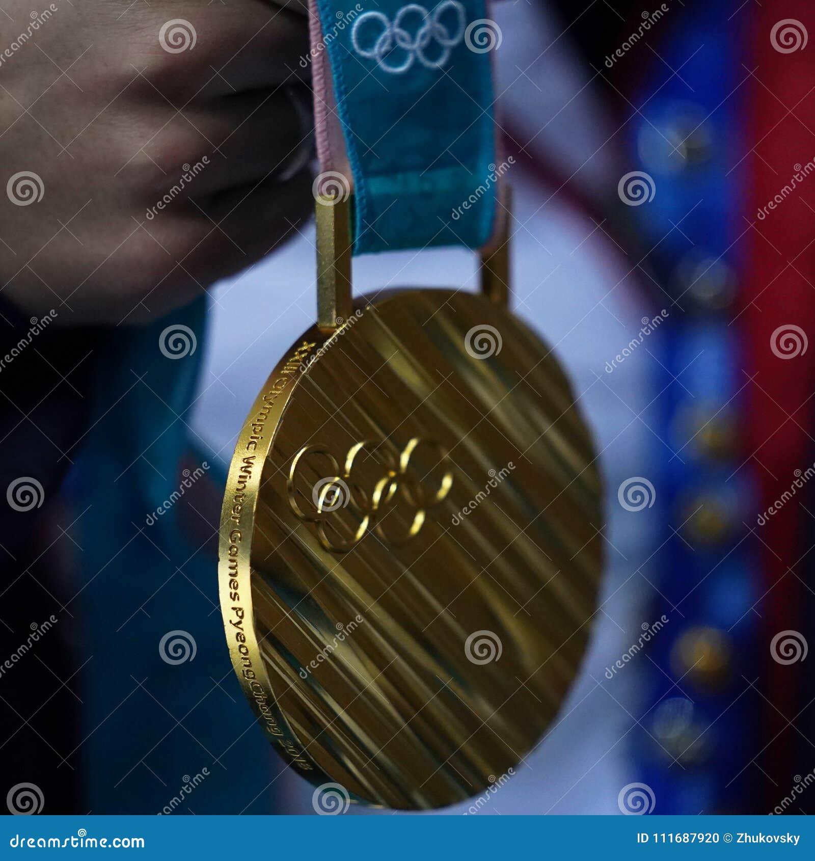 La médaille d or des jeux olympiques PyeongChang 2018 de l hiver XXIII a gagné par le champion olympique dans des nababs Perrine
