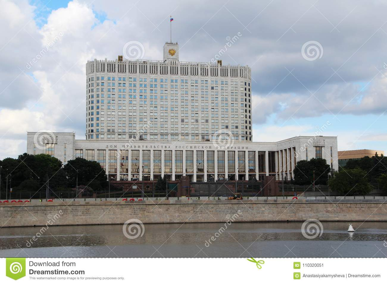 La maison blanche le parlement moscou photo stock image du