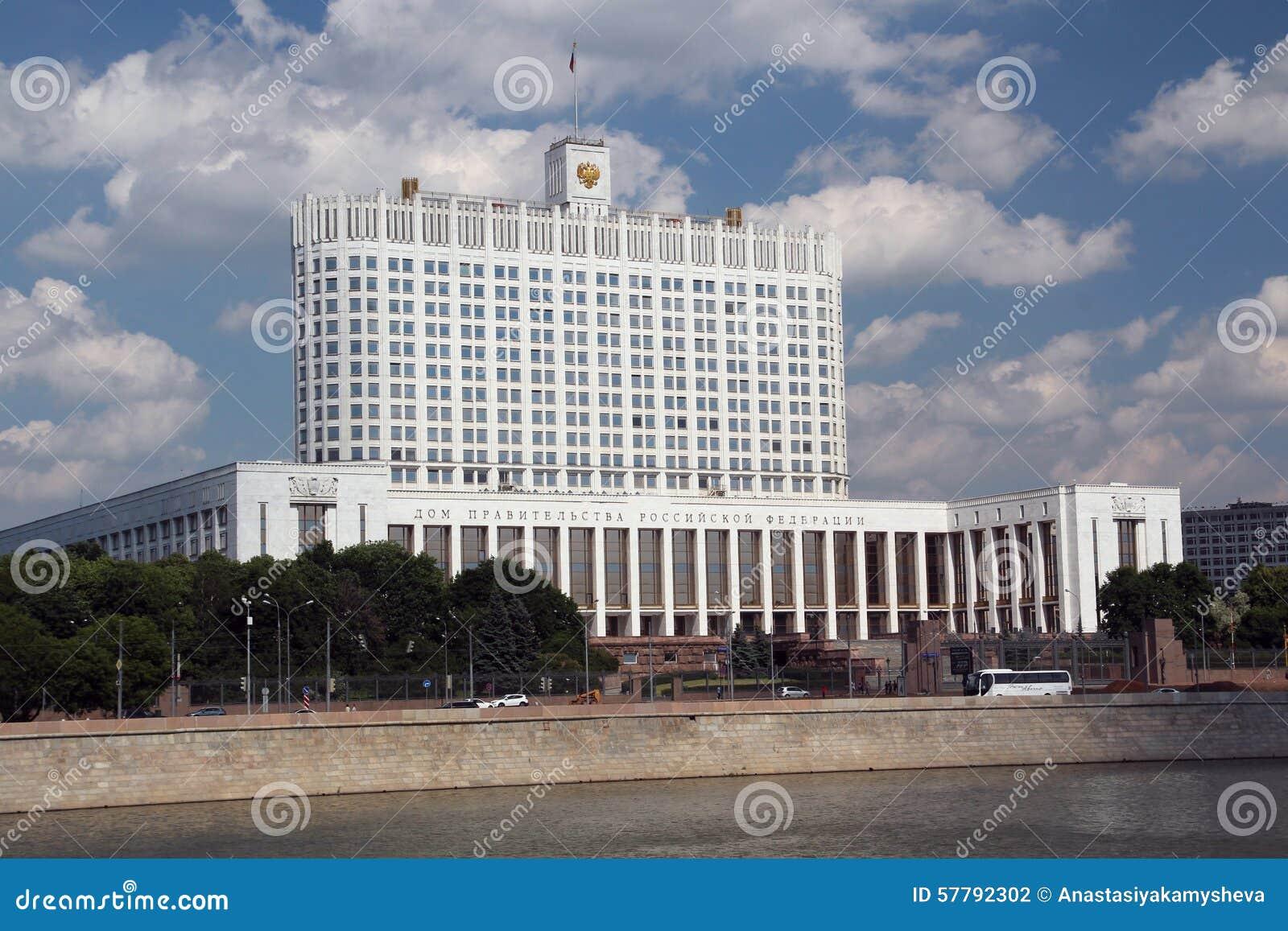 La maison blanche le parlement moscou photo stock image du
