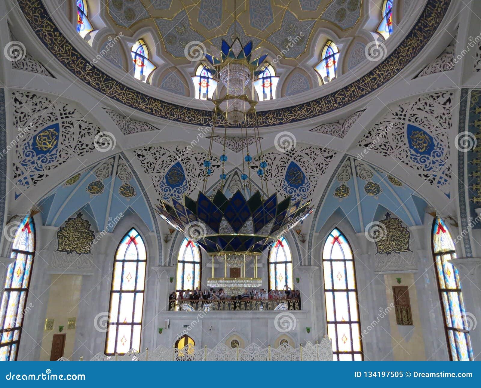 La mezquita principal de Kazán Kul Sharif en el Kremlin