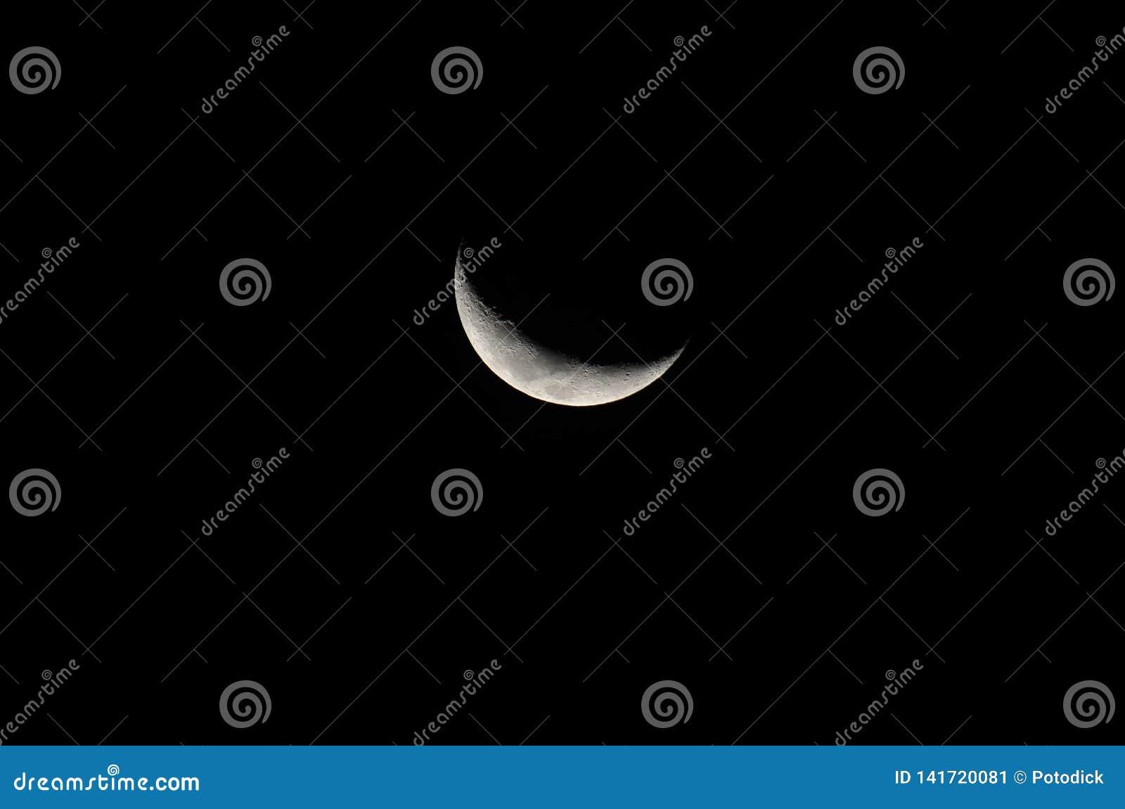 La mezzaluna di notte