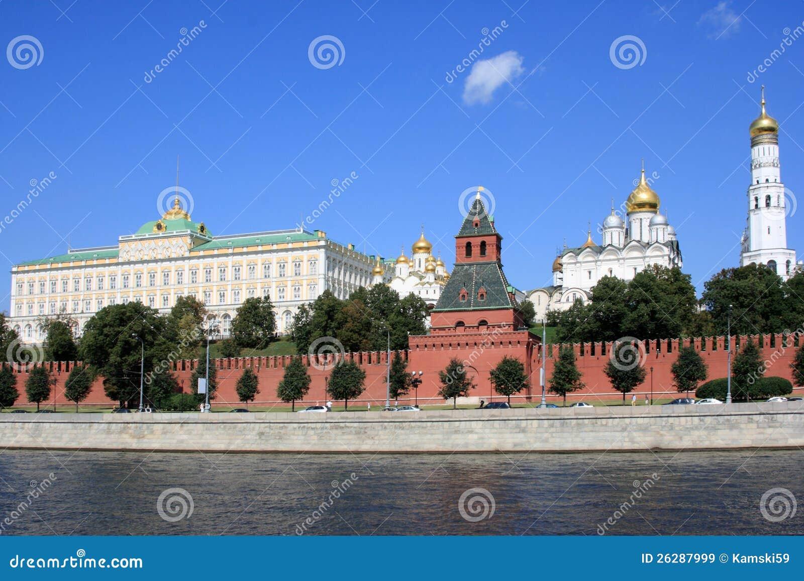 La Moscú Kremlin