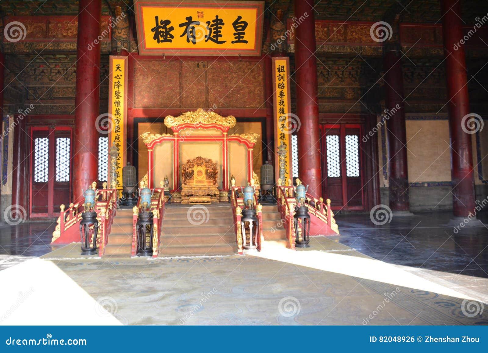 La oficina del ` s del emperador