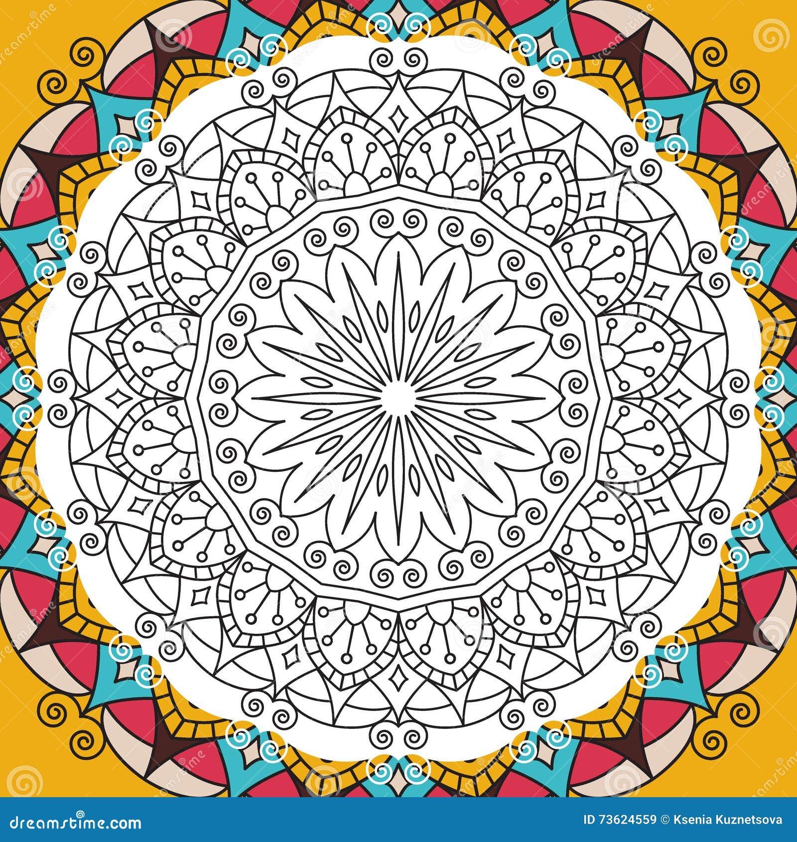 la page antistress imprimable de livre de coloriage pour des adultes la conception de mandala - Livre De Coloriage Anti Stress