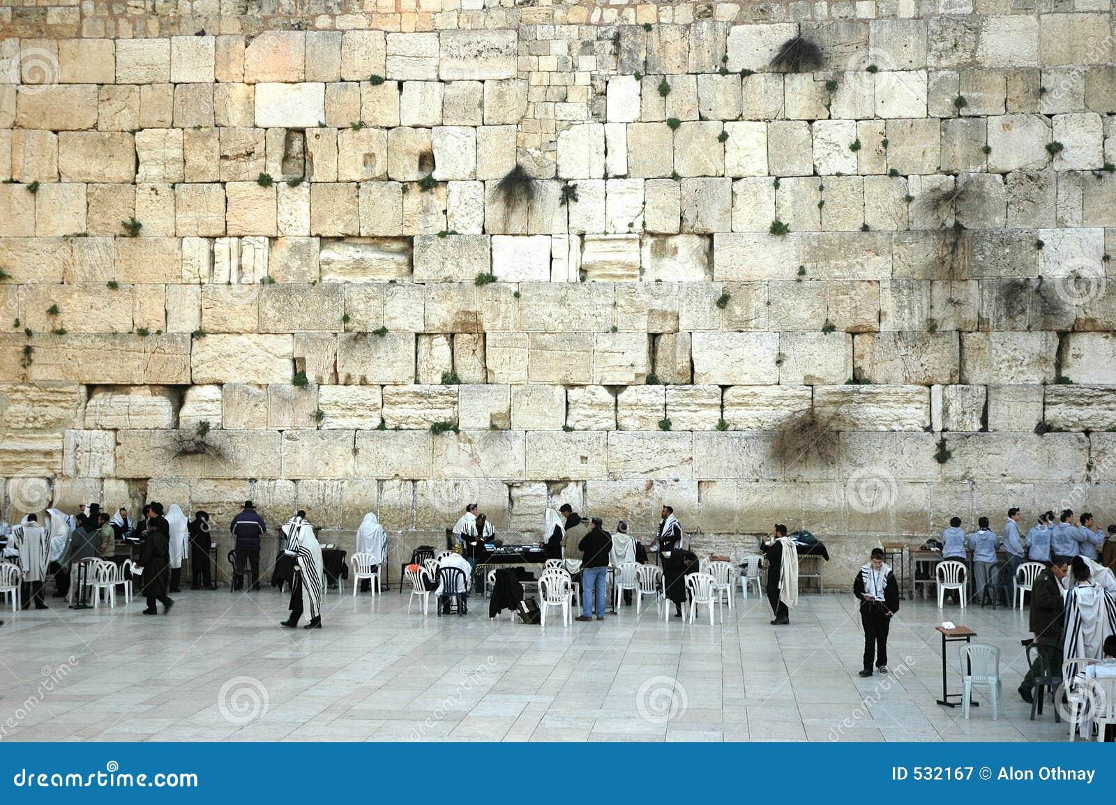 La pared occidental