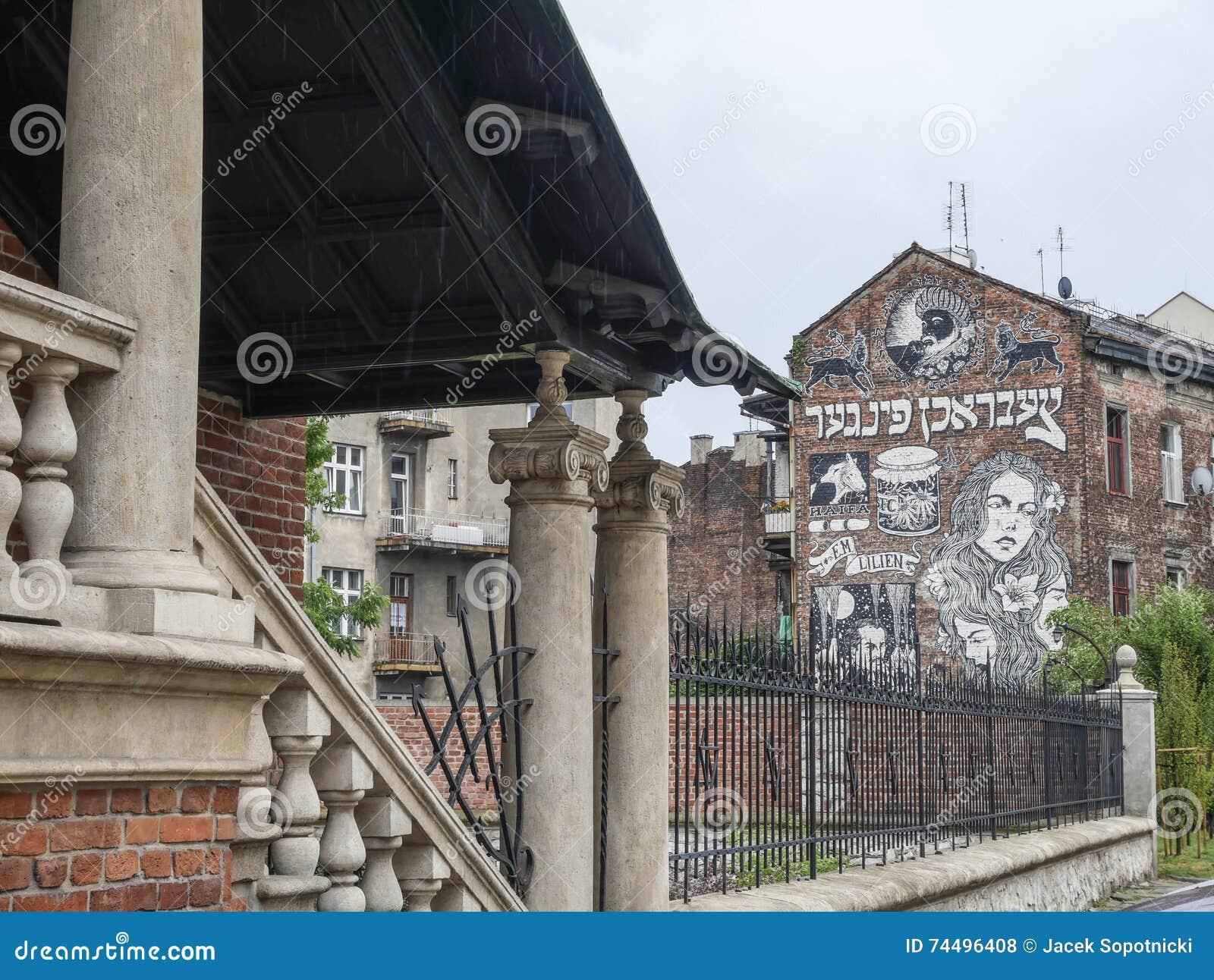 La parte ebrea di Cracovia ha chiamato Kazimierz