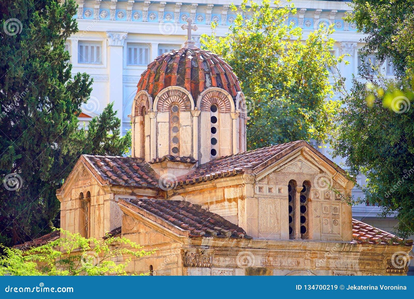 La piccola metropoli, la chiesa della st Eleutherios