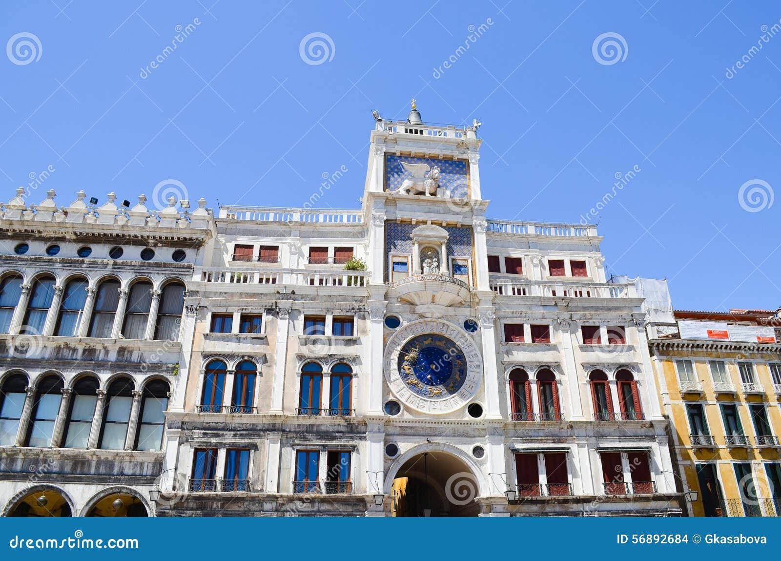 La place de St Mark à Venise, Italie