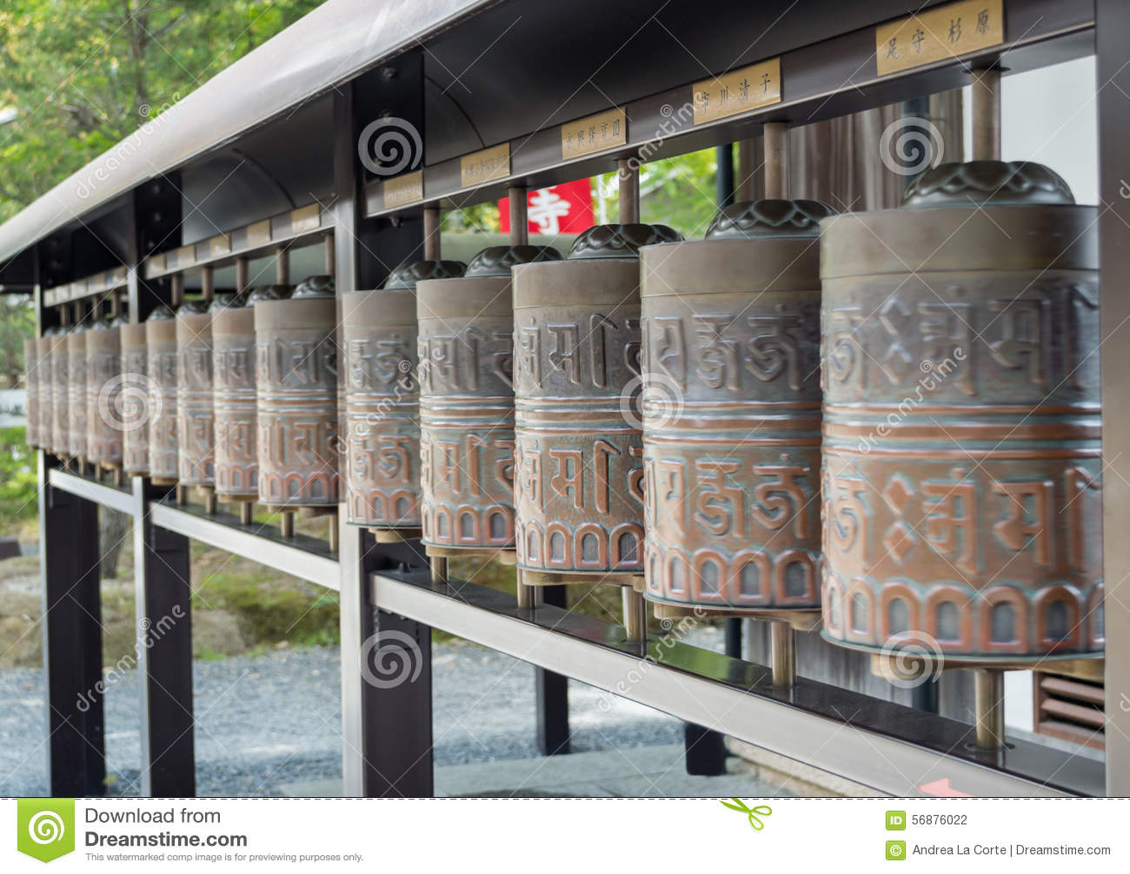 La preghiera spinge dentro Ryozen Kannon - Kyoto