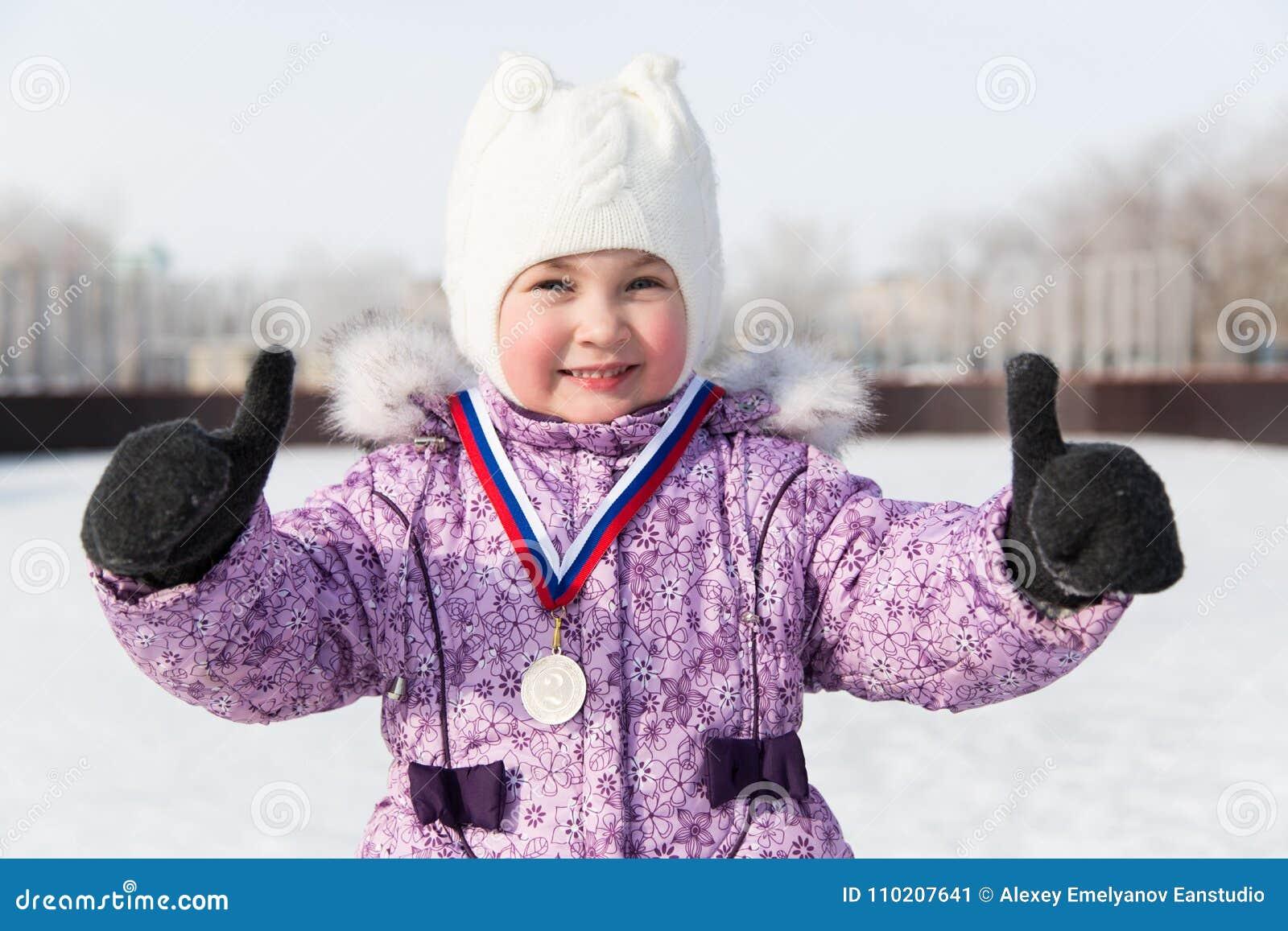La première récompense dans une carrière de sports