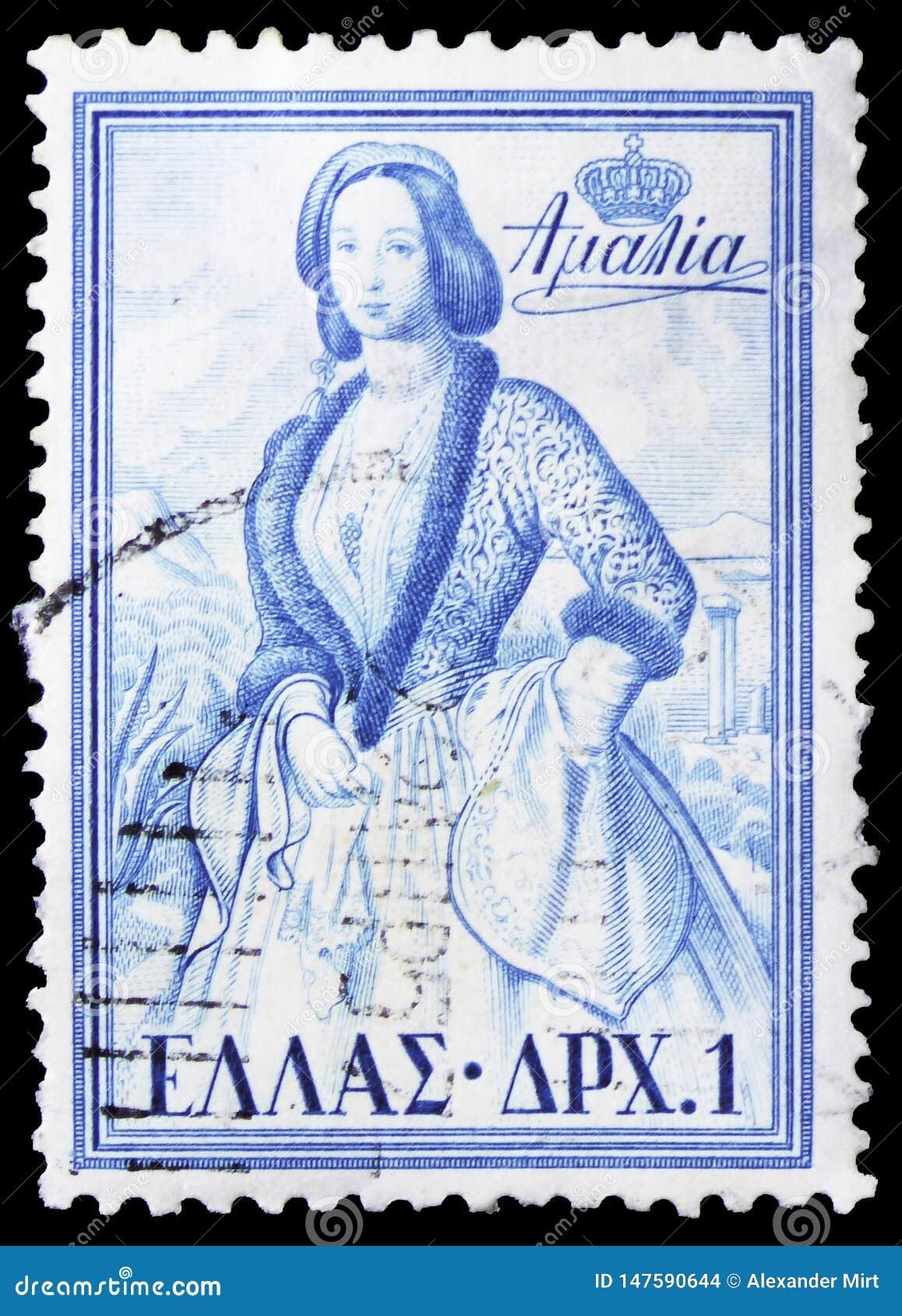 La Reine Amalia, serie grec de rois et de Queens, vers 1956