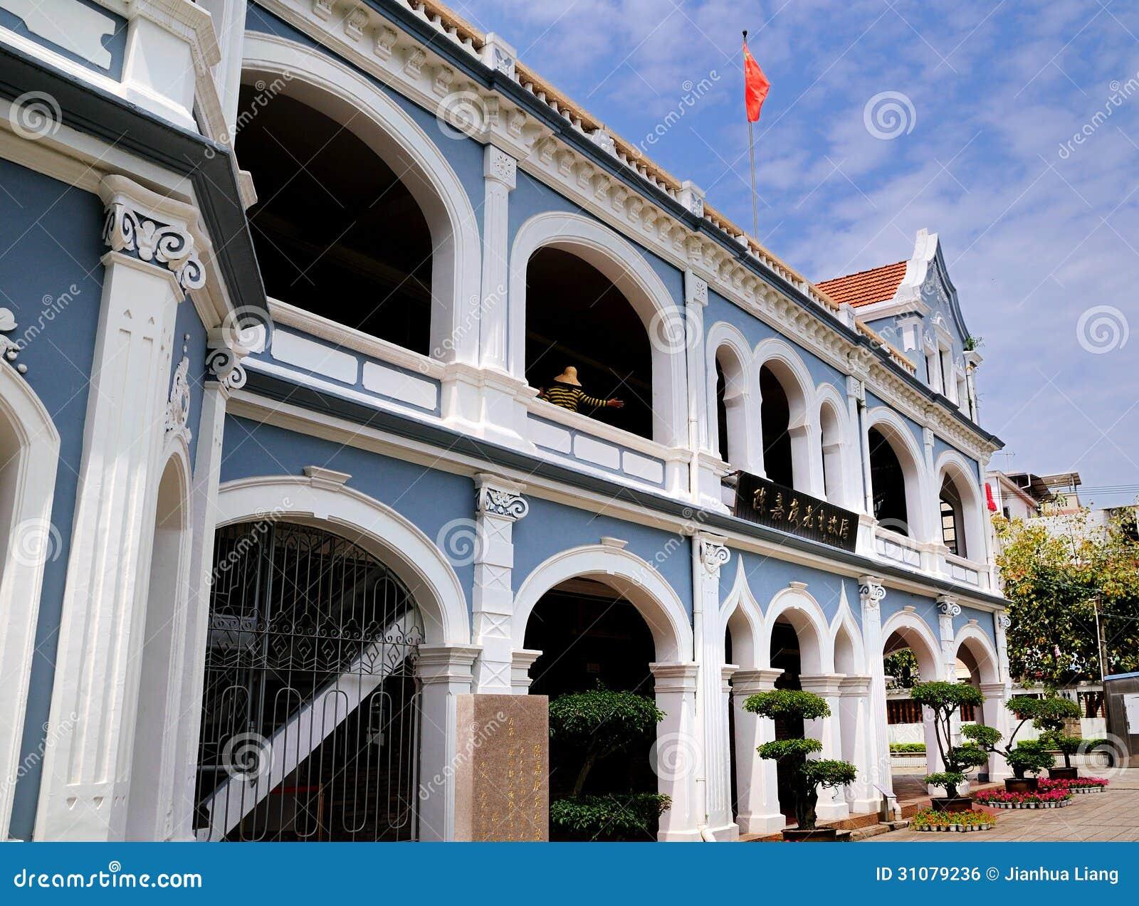 La residencia anterior de Sr. Tan Kah-Kee