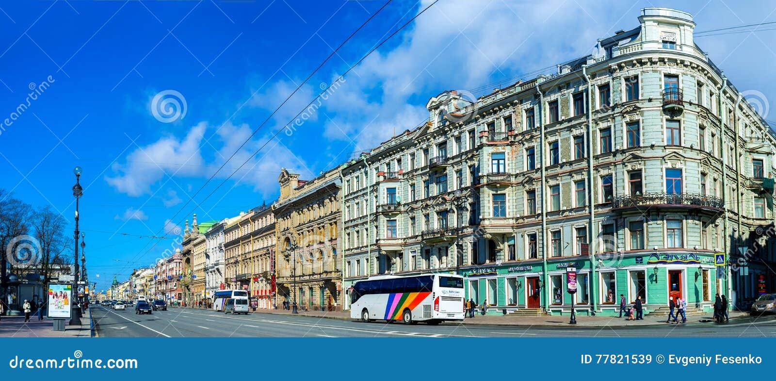 La rue principale de ville